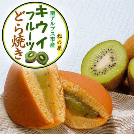 キウイフルーツどら焼き ※7月〜9月末までは冷凍便になります。