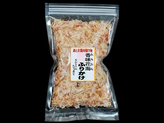 【削りぶし専門店】鰹と鰯のハーモニー 香味花海(かみかみ)ふりかけ30g