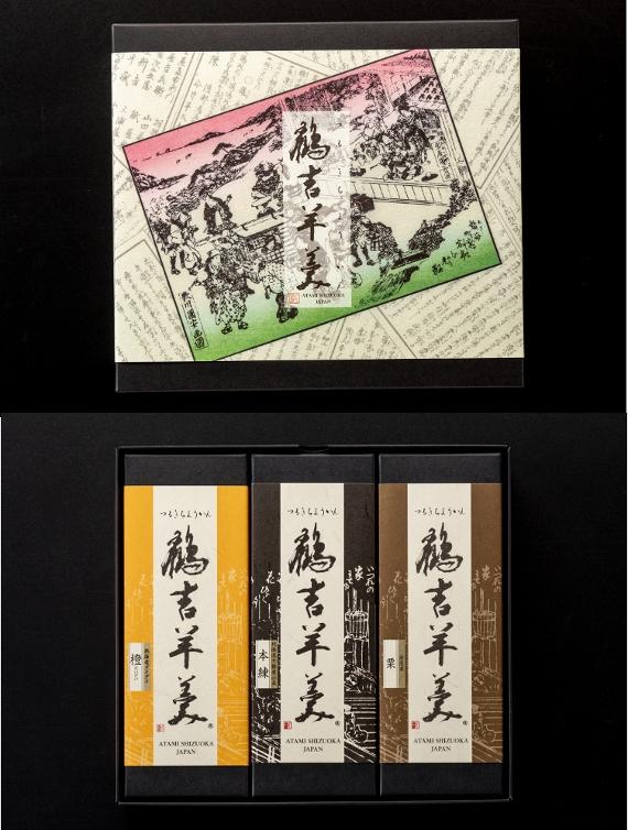 鶴吉羊羹(つるきちようかん)3棹セット【お中元2020】