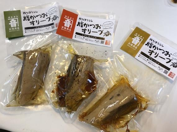 かつおオリーブ 【新開発商品】カツオの魚肉と オリーブオイルの新しい味 【漬魚・魚加工品】