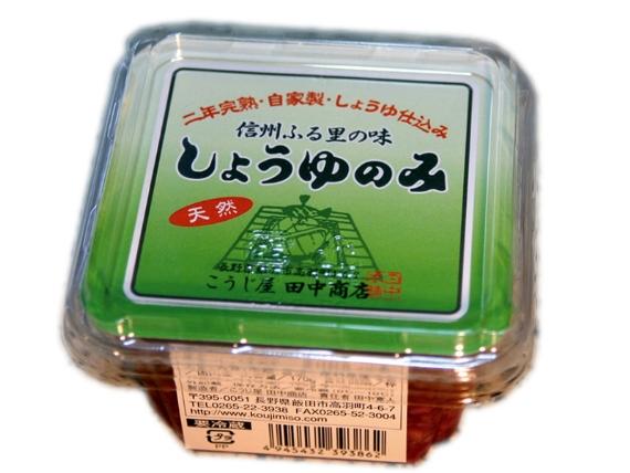 しょうゆのみ 170g(要冷蔵)[SH03170GP]
