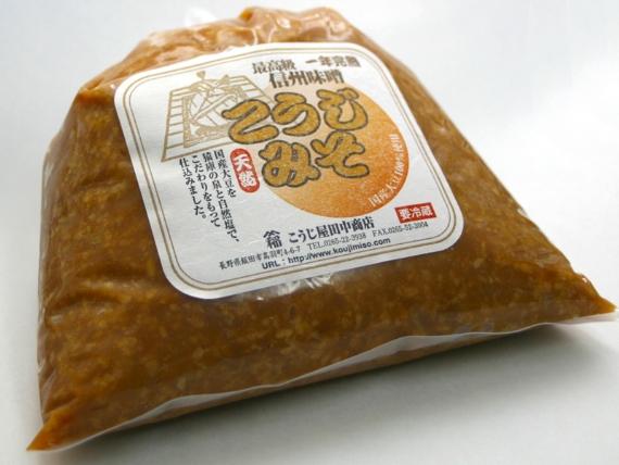 【吟醸】こうじみそ・粒 1kg(要冷蔵)[MI01T1KK]