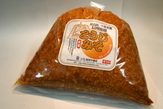 【吟醸】こうじみそ・粒 2kg(要冷蔵)[MI01T2KK]