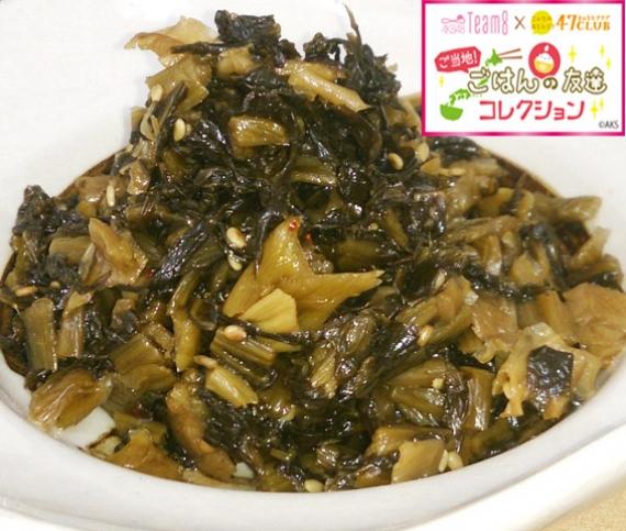 野沢菜炒め120g×6袋 (そのままご飯に混ぜるだけで美味しい野沢菜ごはん)【送料無料】