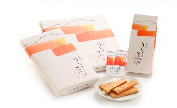 信州銘菓りんごのささやき3点セット 信州長野市のお土産【スイーツ・洋菓子】