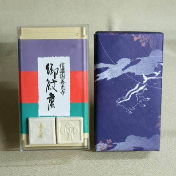 峰福堂本店御紋菓16個入 信州長野市のお土産