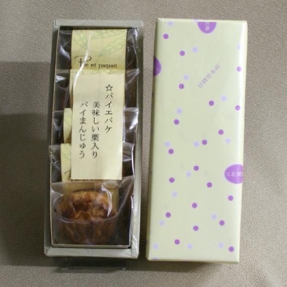 パイ・エ・パケ5個入 信州長野中野市のお土産