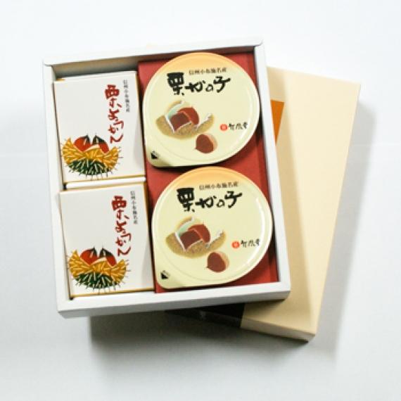 竹風堂栗菓子詰め合せ1号(信州長野県小布施のお土産 お菓子 和菓子 栗菓子)