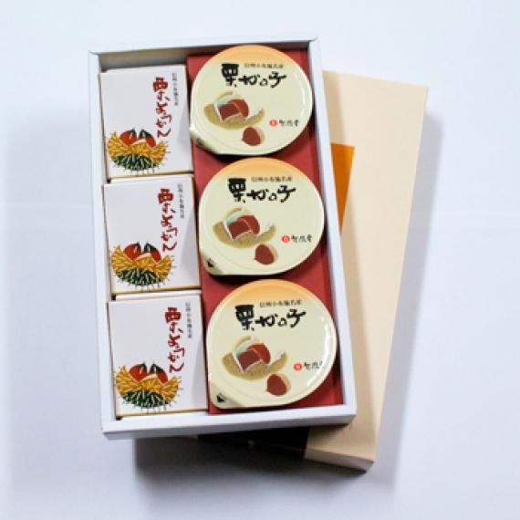 竹風堂栗菓子詰め合せ2号(信州長野県小布施のお土産 お菓子 和菓子 栗菓子)