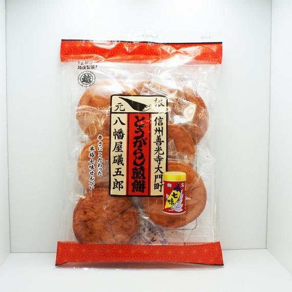 信州善光寺大門とうがらし煎餅八幡屋礒五郎 信州長野のお土産