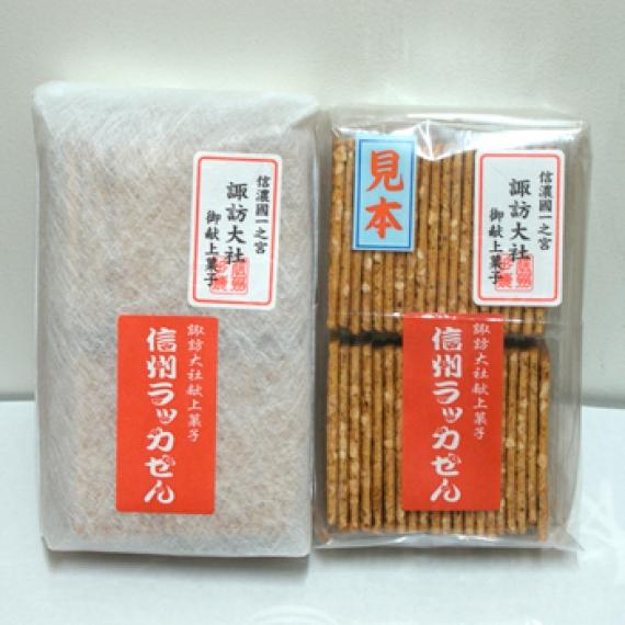 諏訪大社献上菓子信州ラッカせんべい40枚入り 信州長野諏訪市のお土産