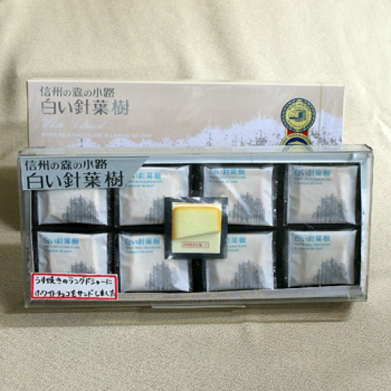白い針葉樹24個入 信州長野のお土産