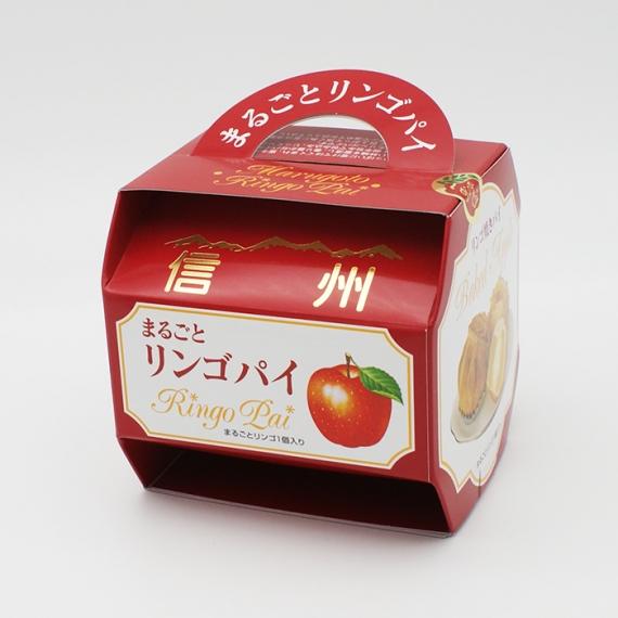 まるごとりんごパイ(丸ごと1個林檎使用) 信州長野林檎お菓子りんごお土産