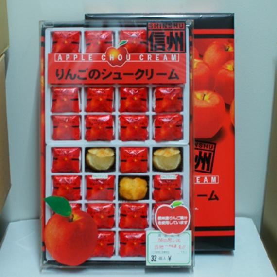 りんごのシュークリーム 32個入り 信州長野林檎お菓子りんごお土産