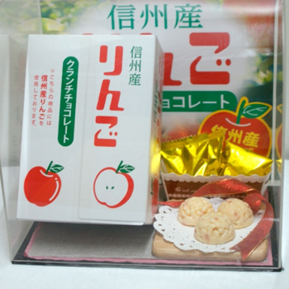 りんごクランチチョコレート 信州長野林檎お菓子りんごお土産
