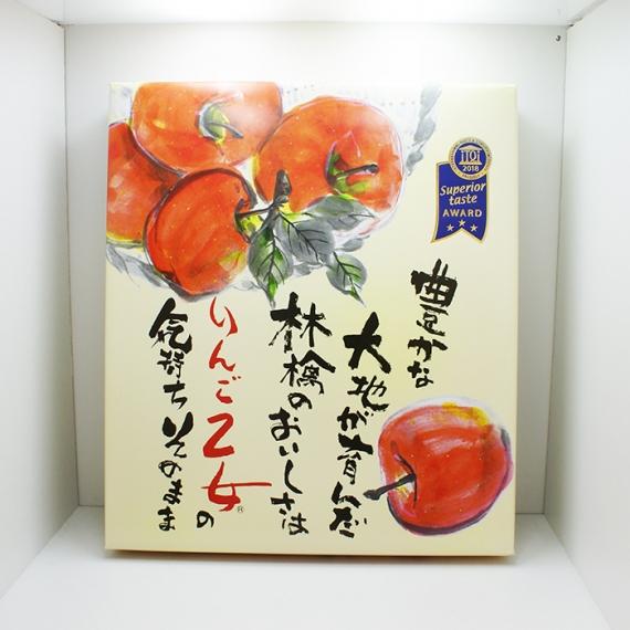 りんご乙女20枚入(信州長野県のお土産 林檎お菓子りんごスイーツ 洋菓子)