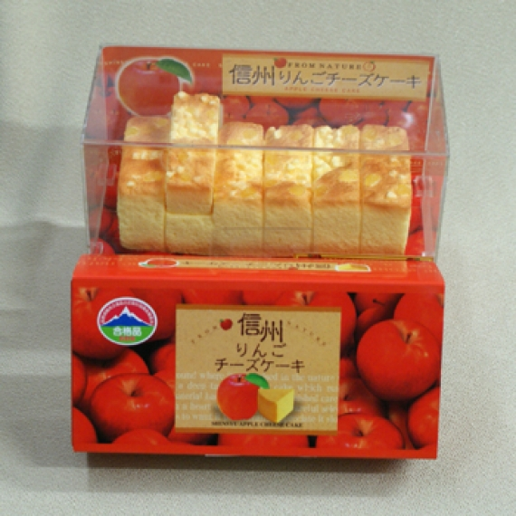 信州りんごチーズケーキ6個入 信州長野のお土産