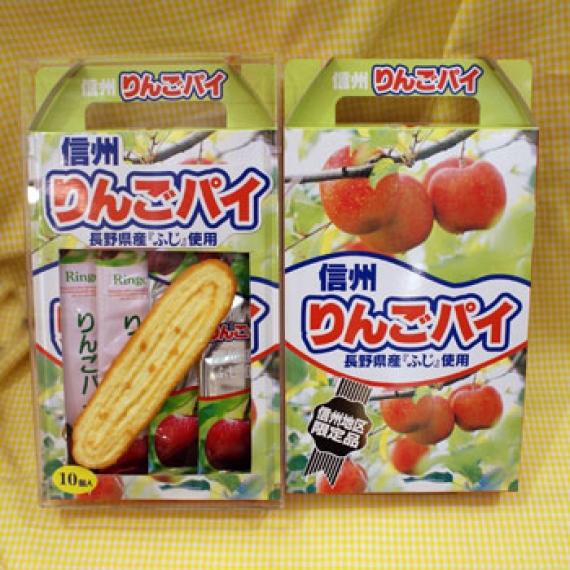 信州りんごパイ10個入 信州長野のお土産