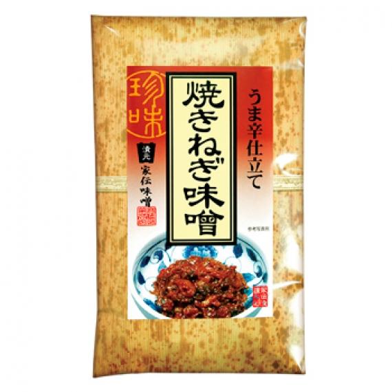 うま辛仕立て焼きねぎ味噌(竹紙) 信州長野のお土産
