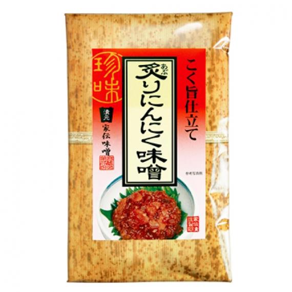 こく旨仕立て炙りにんにく味噌(竹紙) 信州長野のお土産