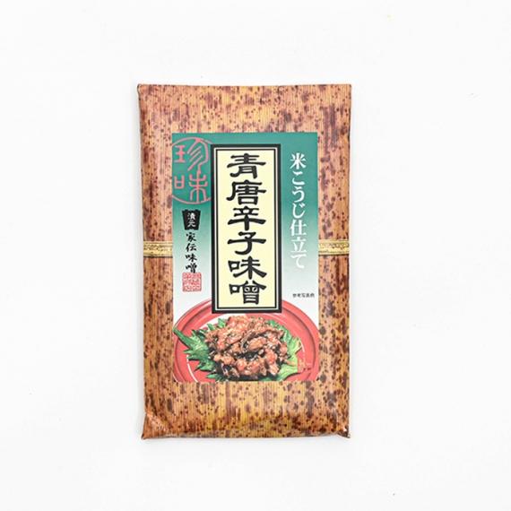 米こうじ仕立て青唐辛子味噌(竹紙) 信州長野のお土産