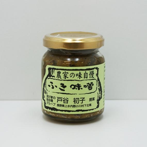 農家の味自慢ふき味噌 信州長野のお土産