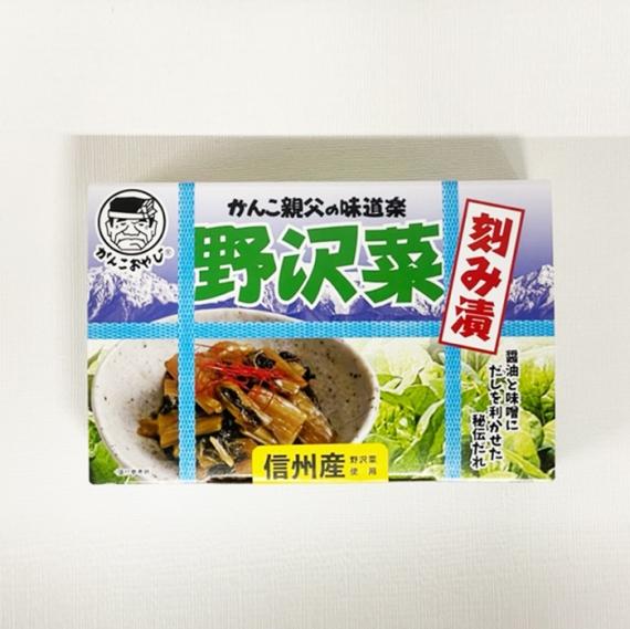 がんこ親父の味道楽野沢菜醤油漬大サイズ 信州長野限定のお土産