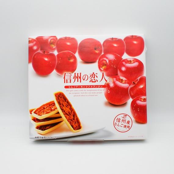 信州の恋人りんごアーモンドフロランタン20枚入 信州長野林檎お菓子りんごお土産