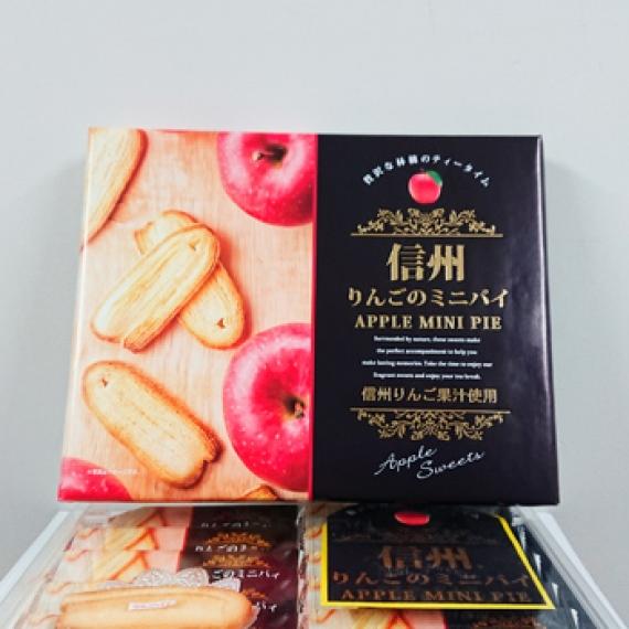 信州りんごのミニパイ14個入り 信州長野のお土産