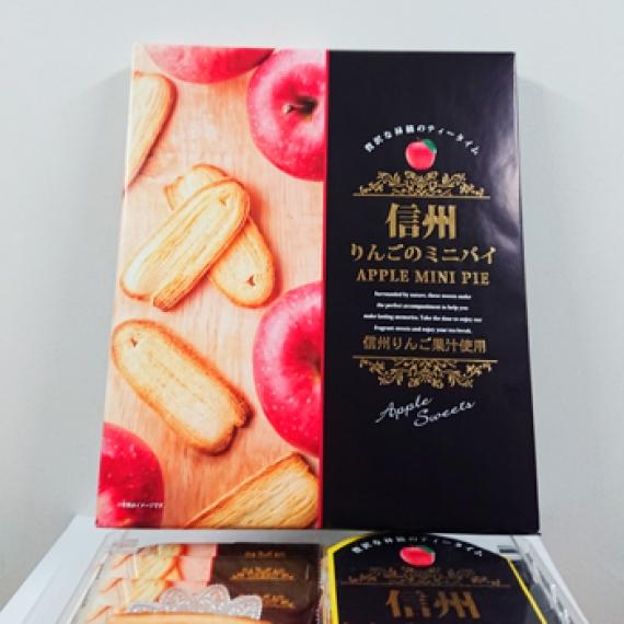 信州りんごのミニパイ24個入り 信州長野のお土産