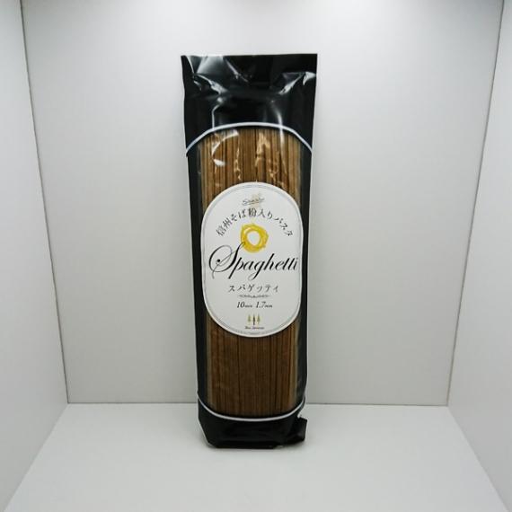 そば粉入りパスタ スパゲッティー 信州長野県蕎麦のお土産