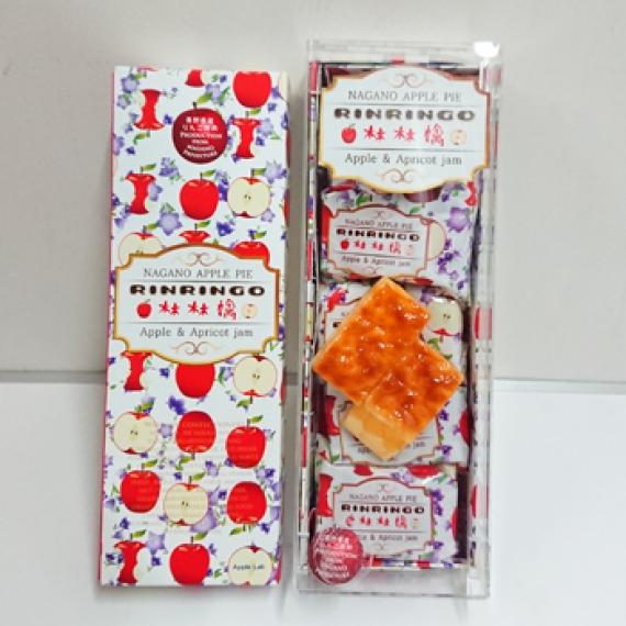 林林檎5個入 信州長野県りんごのお土産お菓子