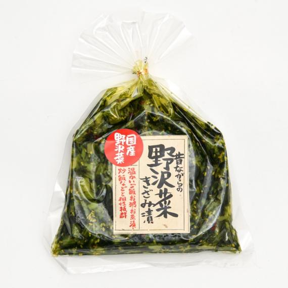昔ながらの野沢菜きざみ漬 信州長野県のお土産 野沢菜漬け物