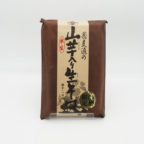蕎麦通の山芋入りそば 半生つゆ付3人前 信州長野のお土産