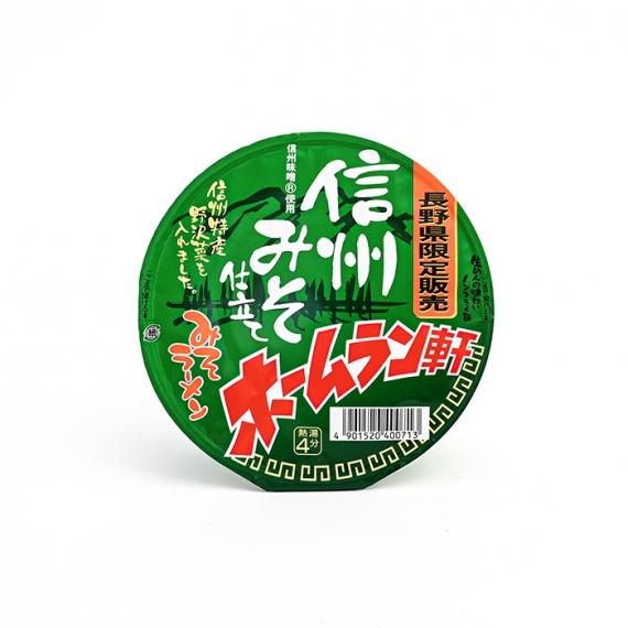 長野県限定販売信州みそ仕立てホームラン軒味噌ラーメン(緑)×24個