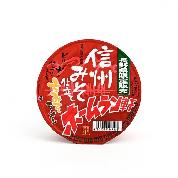 長野県限定販売信州みそ仕立てホームラン軒辛味噌ラーメン(赤)×24個