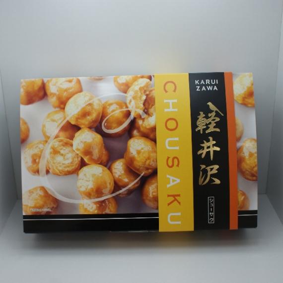 軽井沢シューサク20個入 信州長野林檎お菓子りんごお土産