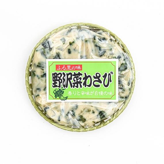 野沢菜わさび 丸カゴ 信州長野県のお土産 漬け物