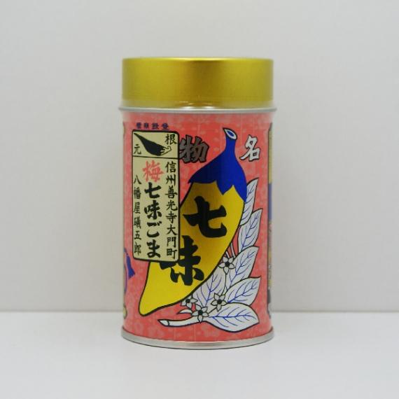 八幡屋礒五郎 梅七味ごま60g缶 信州長野善光寺のお土産