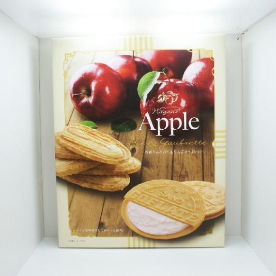 信州りんごパイ&りんごゴーフレット 信州長野のお土産