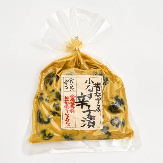 昔ながらの小なす辛子漬 信州長野県のお土産 野沢菜漬け物