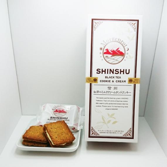 信州紅茶のクリームサンドクッキー5個入小 信州長野のお土産