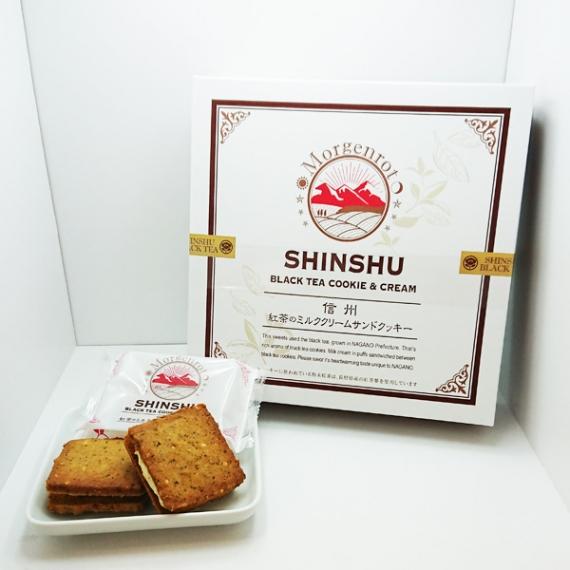 信州紅茶のクリームサンドクッキー8個入大 信州長野のお土産