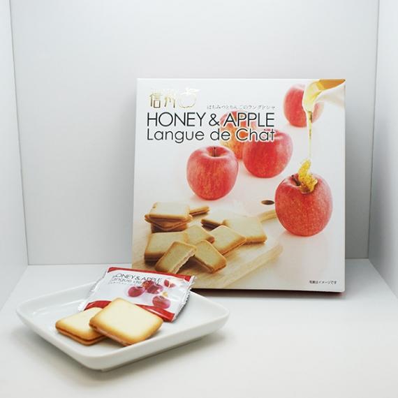 信州はちみつとりんごのラングドシャ10個入 信州長野のお土産