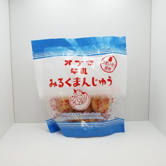 オブセ牛乳 みるくまんじゅう 信州長野のお土産