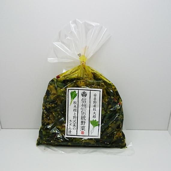信州伝統野菜 牧大根と野沢菜のきざみ漬 信州長野県のお土産 野沢菜漬け物