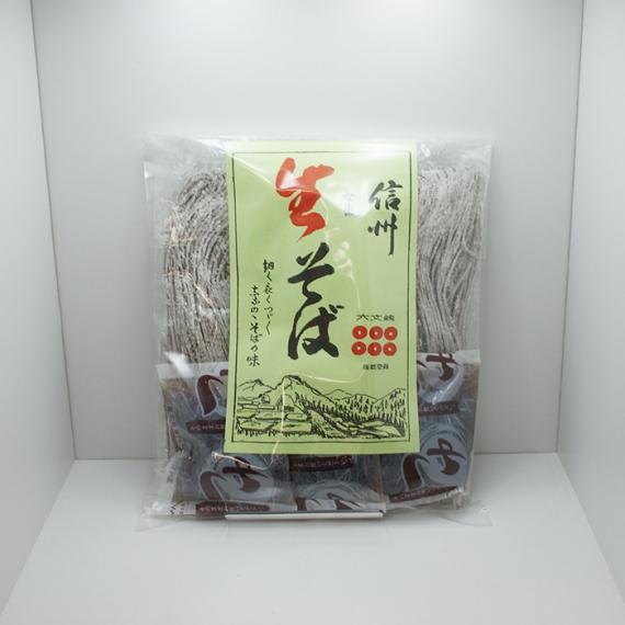 信州生そばつゆ付き3人前(千曲農産加工)×20入 信州長野のお土産