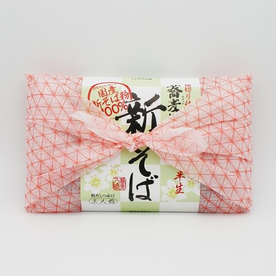 細切り仕立て蕎麦通の新そばつゆ付き3人前(ピンク)信州長野のお土産