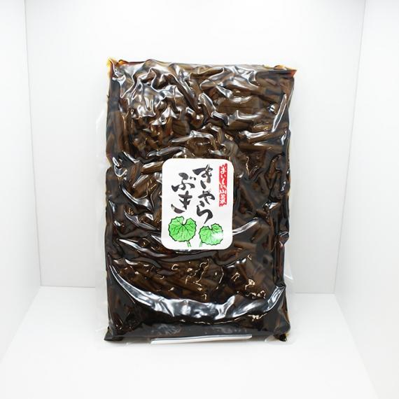 (業務用)きゃらぶき 信州長野のお土産お惣菜