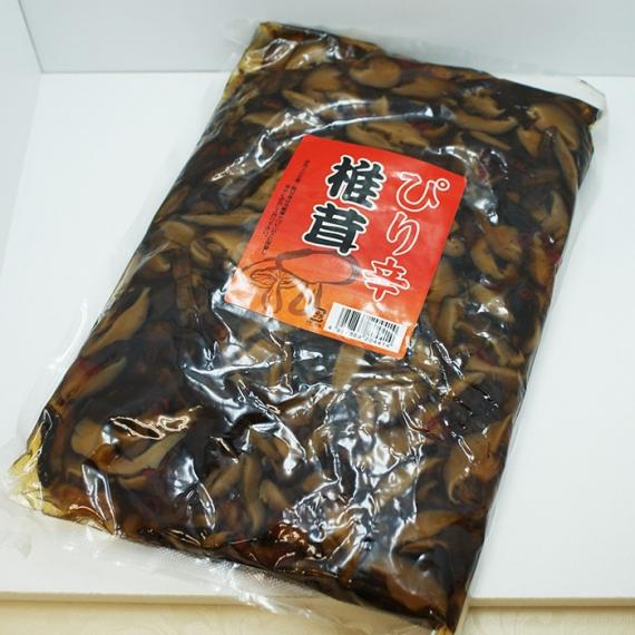 (業務用)ピリ辛しいたけスライス 信州長野のお土産お惣菜